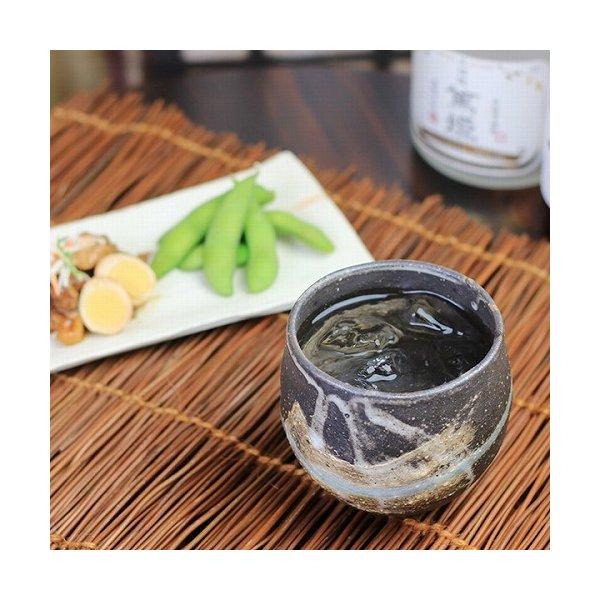 信楽焼 巻雲 焼酎カップ 焼酎グラス w919-12